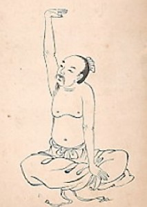 Qi Gong traditionnel